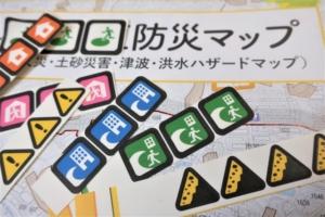 【長野県全域対応】土地購入の際には「重ねるハザードマップ」と「わがまちハザードマップ」をうまく駆使しよう