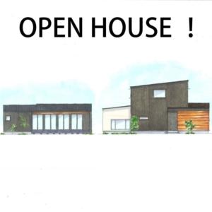 2週連続オープンハウス開催!